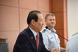 USAF photo 170901-F-KV337-0004 Gunsan City Immersion Tour.jpg