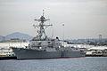 USSWayneEMeyerNBSDFeb2014.JPG