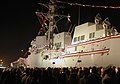 USS Kidd (DDG-100) 2007.jpg