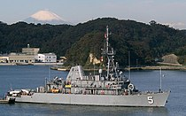 USS guardian H.jpg