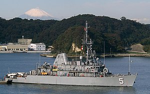 Avenger-class mine countermeasures ship - Image: USS guardian H