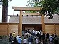 Ujitachicho, Ise, Mie Prefecture 516-0023, Japan - panoramio (24).jpg