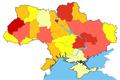 Ukr wikipedians atlas.png