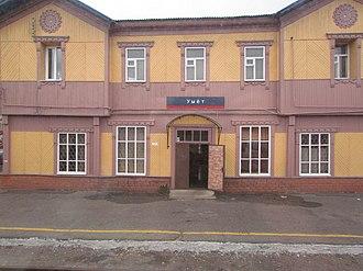 Umyot, Tambov Oblast - Umyot railway station