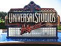 Universal Studios Fountain.jpg