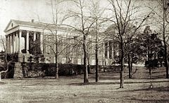 University of Virginia Rotunda Annex.jpg