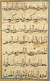 Unknown, Central Asia, 15th Century - Page from Colossal Qur'an - Google Art Project.jpg