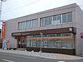 Urakawa Post Office.jpg