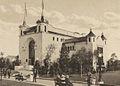 UtahStateBuildingSidePanamaCaliforniaExpo1915.jpg