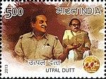 Utpal Dutt 2013 stamp of India.jpg