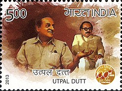 Utpal Dutt 2013 stamp of India.jpg