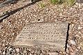 Vācu karavīru brāļu kapi (42 kritušie) WWI, Jaunikšķile, Tīnūžu pagasts, Ikšķiles novads, Latvia - panoramio.jpg
