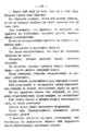 V.M. Doroshevich-Collection of Works. Volume IX. Court Essays-154.png