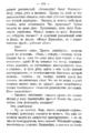 V.M. Doroshevich-Collection of Works. Volume IX. Court Essays-191.png