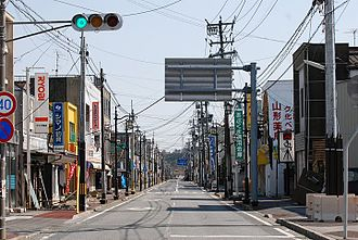 Namie, Fukushima - The center of Namie