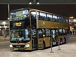 VR4910 Hong Kong-Zhuhai-Macau Bridge Shuttle Bus in Macau 18-01-2019.jpg