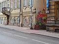 Vaade Laialt tänavalt Zavoodi sissepääsule.jpg