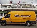 Van of the Post of Serbia.jpg