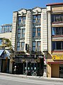 Vancouver Hotel St Clair 2011.jpg