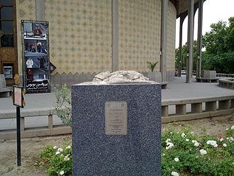 Disappeared statues in Tehran, 2010 - Ta'atr-e Shahr - Shahriar Statue
