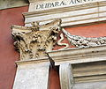 VicenzaCathedral20070708-04.jpg