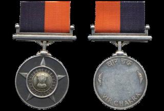 Vir Chakra military medal from India