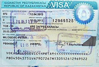 Visa policy of Kazakhstan - Kazakhstan Visa with entry stamps of Almaty Airport and Korday border