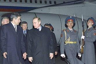 Imangali Tasmagambetov - With Vladimir Putin in 2002.