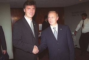 Jens Stoltenberg - Stoltenberg with Russian President Vladimir Putin in New York City, 2000.