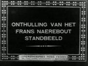 Bestand:Vlissingen-116910.ogv