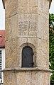 Voelkermarkt Kirchgasse gotische Lichtsaeule Ausschnitt 28042015 2793.jpg