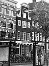 wlm - andrevanb - amsterdam, nieuwezijds voorburgwal 47 (1)