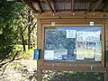 WST Gulf Junction Trailhead - Sign and Maps.JPG