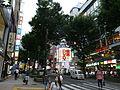 Walking from Ebisu to Shibuya August 2014 27.JPG