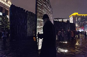 Wall of Grief - opening ceremony (15).jpg