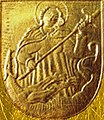 Wappen Crossen an der Elster (Gold).jpg