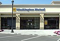 Washington Mutual branch in San Jose, California.jpg