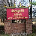 Wat Lao Buddhavong (3110990161).jpg