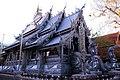 Wat Srisuphan (side).jpg
