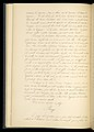 Weaver's Thesis Book (France), 1895 (CH 18438163-106).jpg