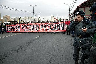 "Russian nationalism - A march of about 7,000 people waving Czarist flags, chanting anti-immigrant slogans and carrying a big banner that reads ""Let's give back Russia to Russians"" (Вернём Руссию русским) in Moscow, November 4, 2011."