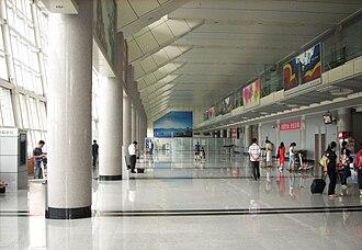 Weihai Dashuibo Airport - Image: Weihai airport