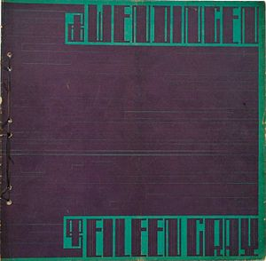 Eileen Gray - Dutch journal Wendingen (1924) dedicated to Eileen Gray