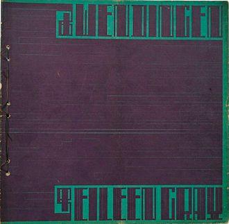 Eileen Gray - Dutch journal Wendingen (1924) dedicated to Eileen Gray