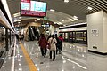 Westbound platform of Gao Lou Jin Station (20191228172227).jpg