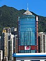 Western Harbour Centre (Hong Kong).jpg