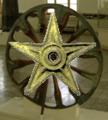 Wheelstar.png