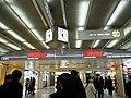 Whity Umeda - panoramio (3).jpg