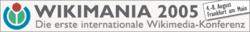 Wikimania-468x60-de.png