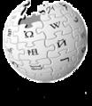 Wikipedia-logo-haw-alternate-2.png